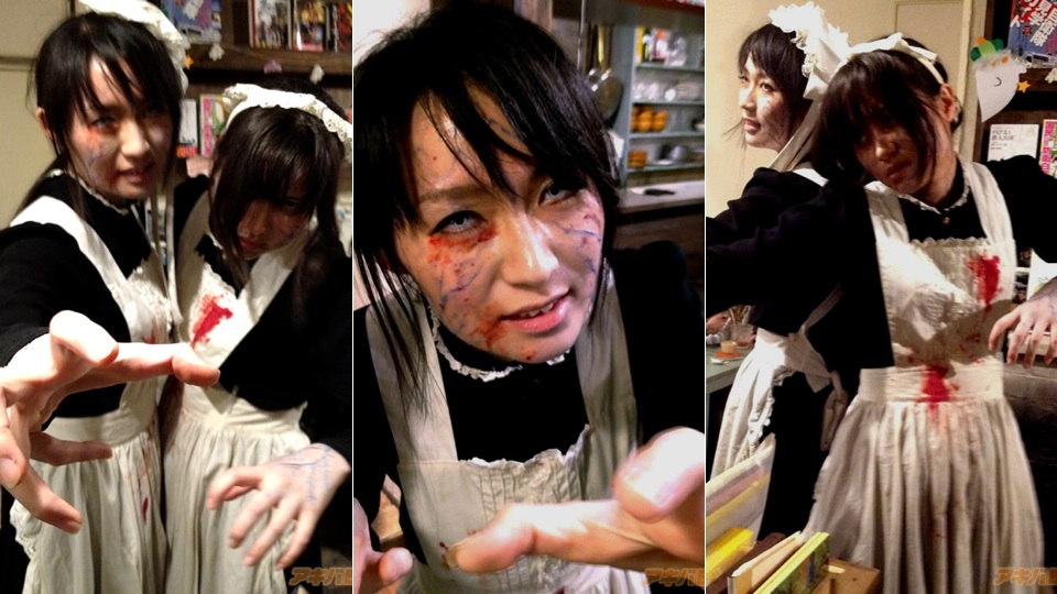 banner maid cafe