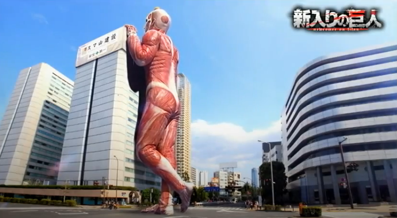Attack on Titan, SMAP