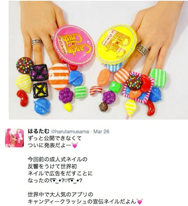 Candy Crush Nail Arts