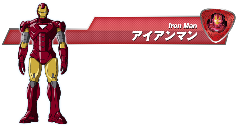 Eiji Hanawa as Iron Man