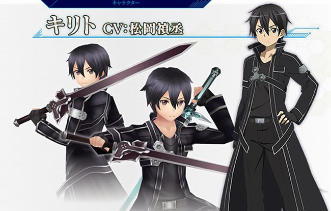SAO Hollow F (1)