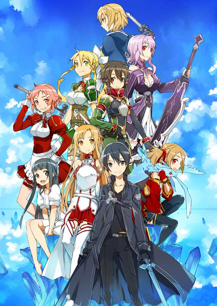 SAO Hollow F (2)