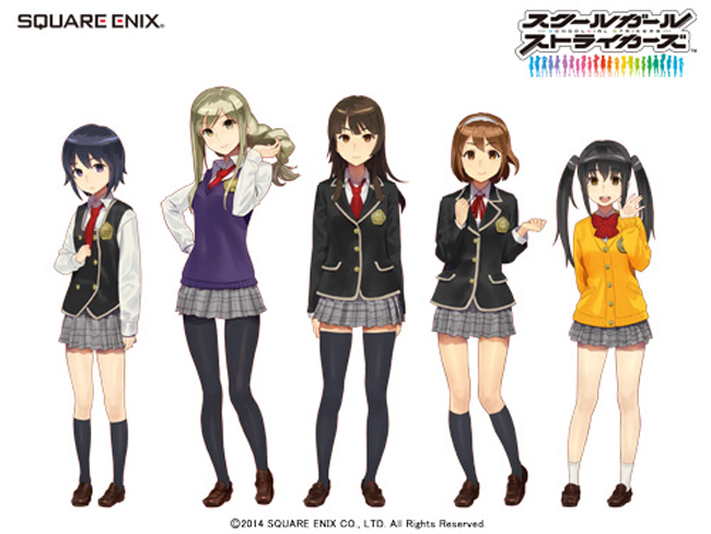 School Girl Strikers