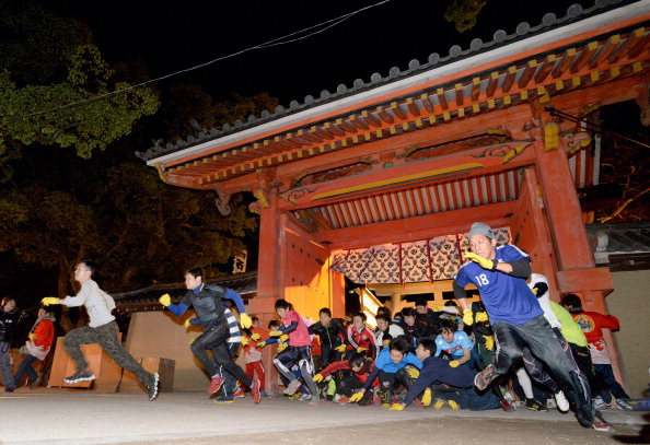 Annual 'Lucky Man' Ritual Takes Place At Nishinomiya Shrine