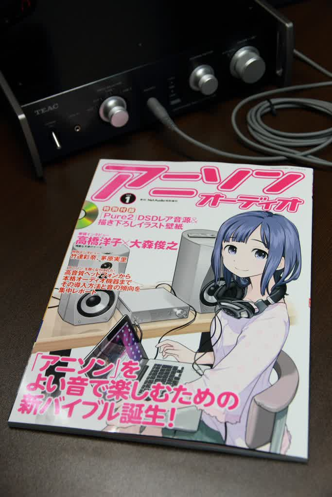 Anison Audio Vol.1