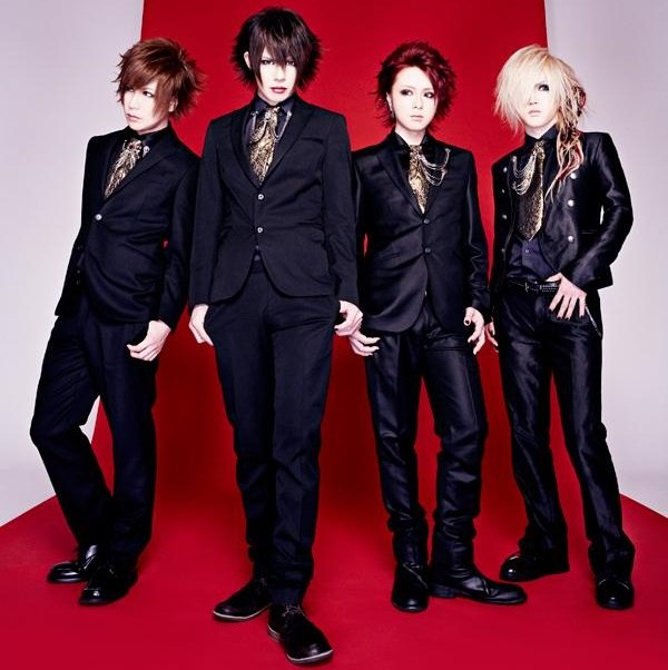 New Look INAZUMA