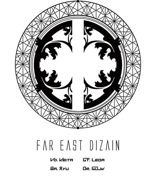 far east dizain logo