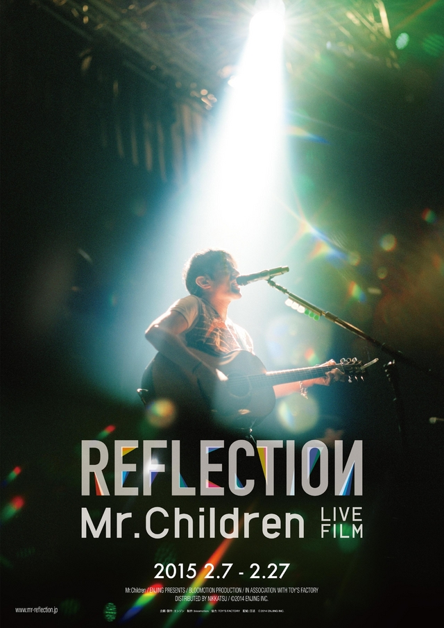 MR.CHILDREN REFLECTION (3)