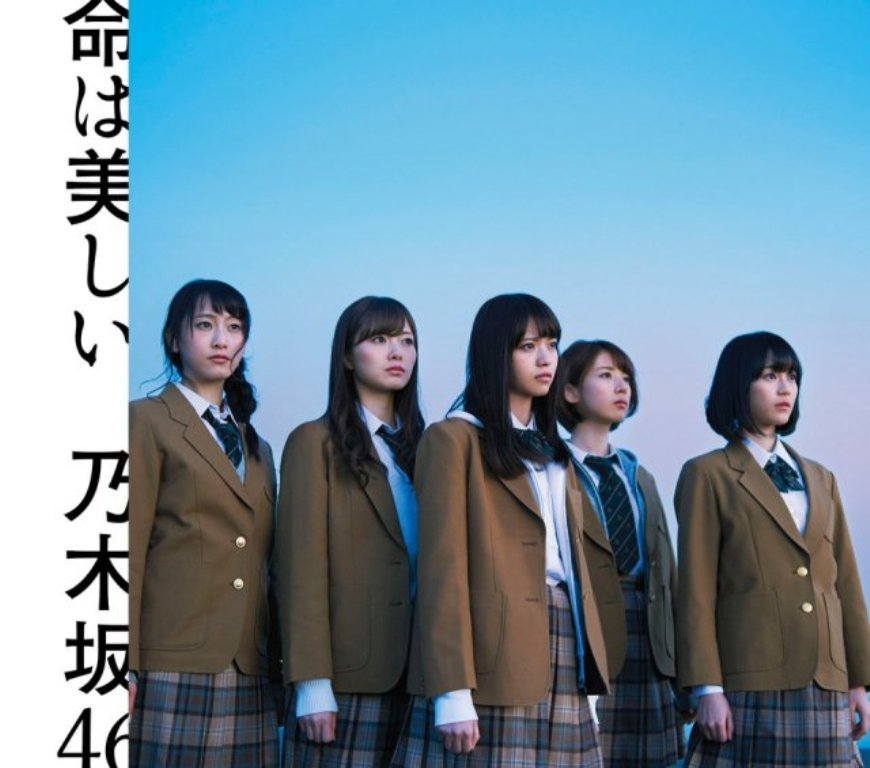 news_xlarge_nogizaka46_11th_limitedB