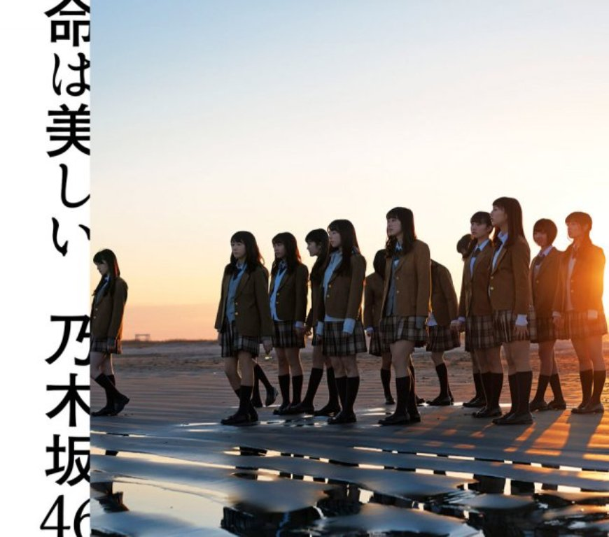 news_xlarge_nogizaka46_11th_limitedC