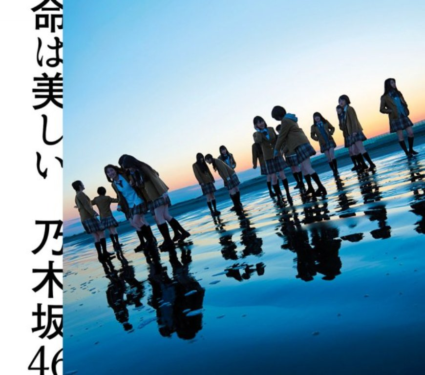 news_xlarge_nogizaka46_11th_nomal