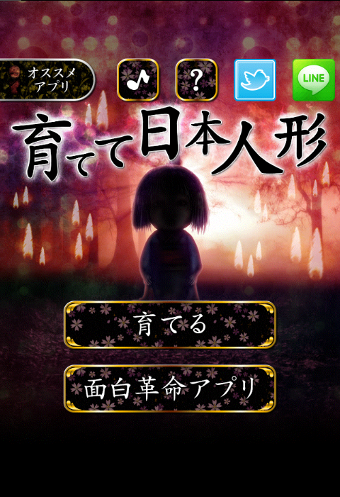 Title screen dari Sud