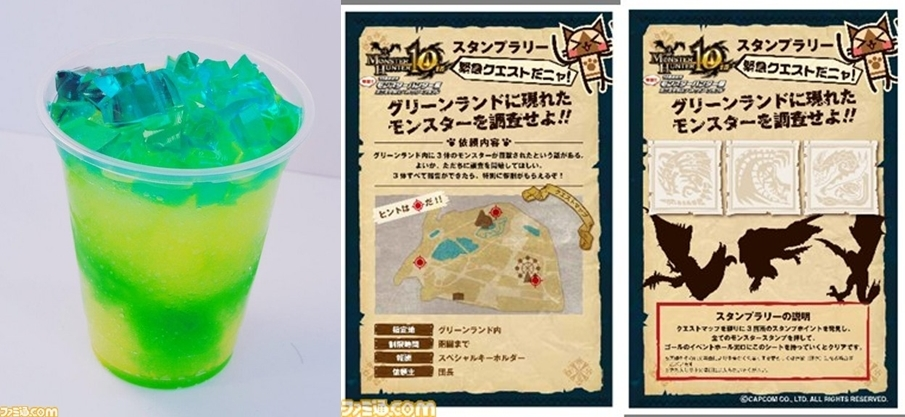 Zinogre Smoothies