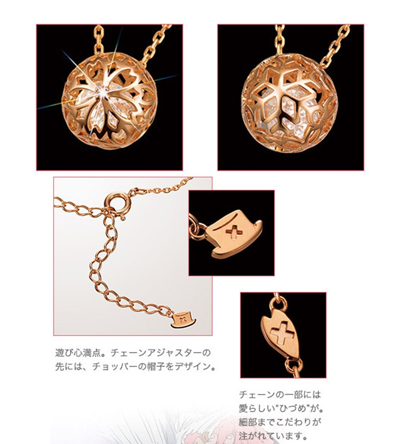 One Piece Pendant (2)