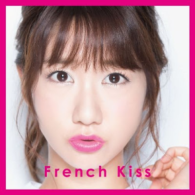 french-kiss-album-type-a-limited-edition