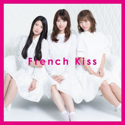 french-kiss-album-type-a-regular-edition