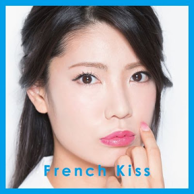 french-kiss-album-type-c-limited-edition