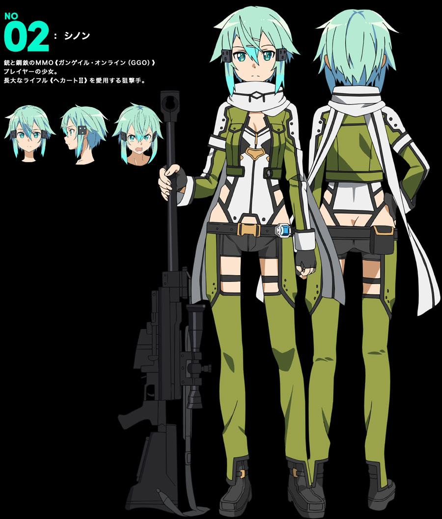 Sinon sao ii sword art online ii sinon animemage
