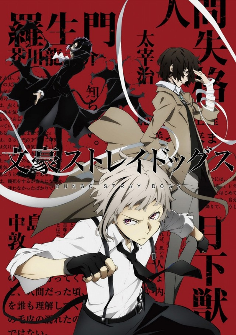 Bungou Stray Akibanation