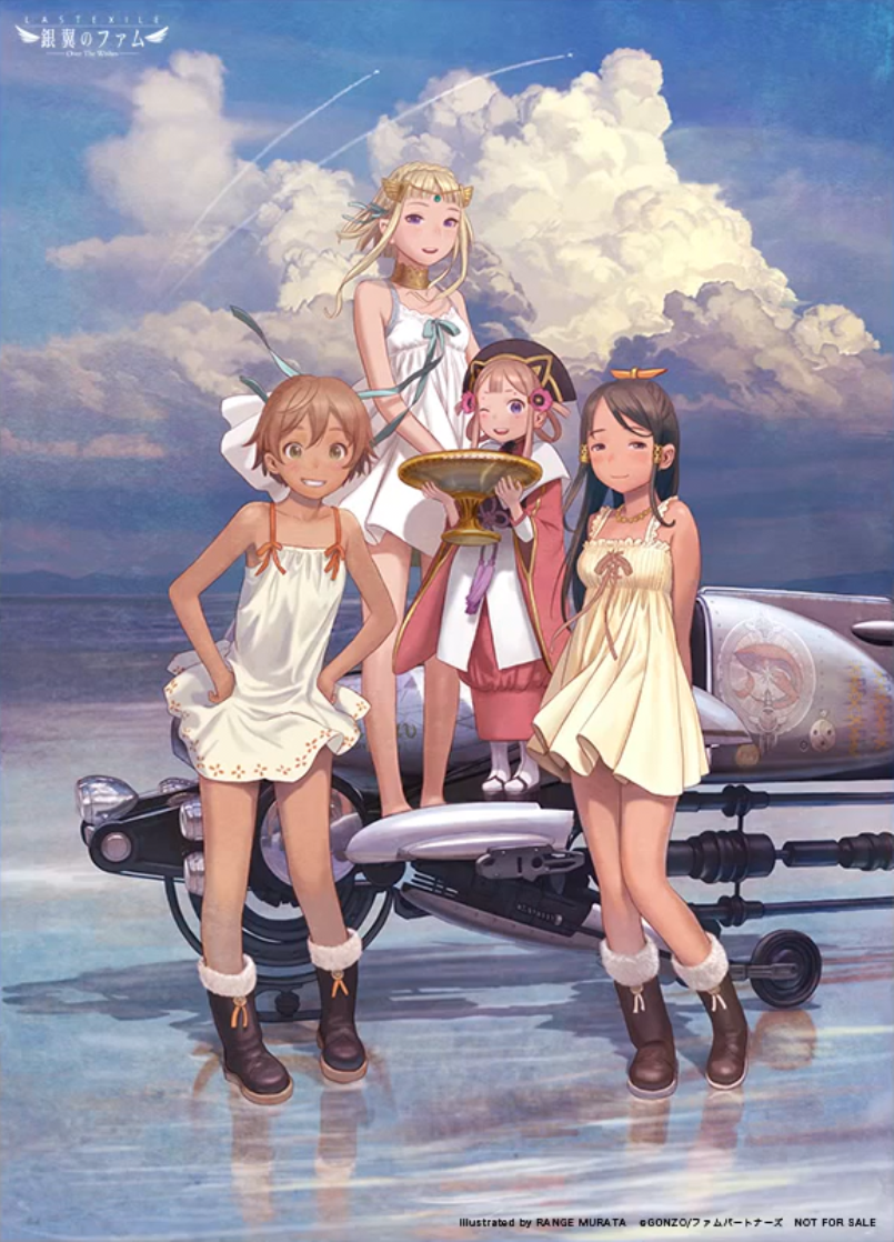 Last Exile Akibanation Poster