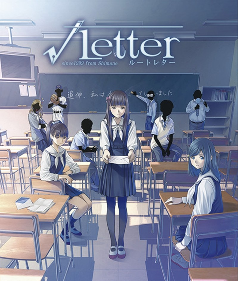 Root Letter Game Akibanation