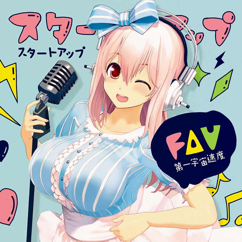 SuperSonico (7)