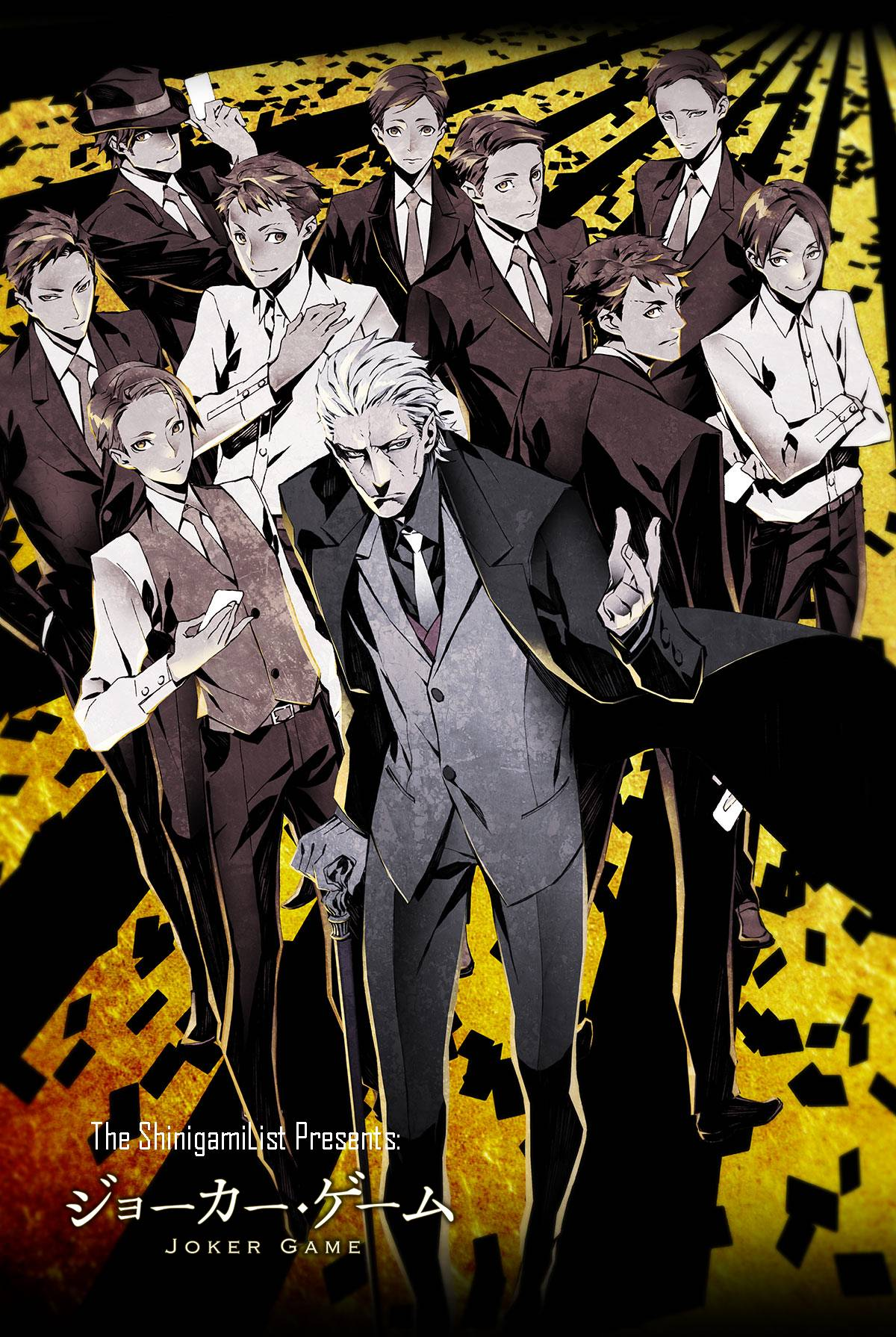 joker-game-anime-1