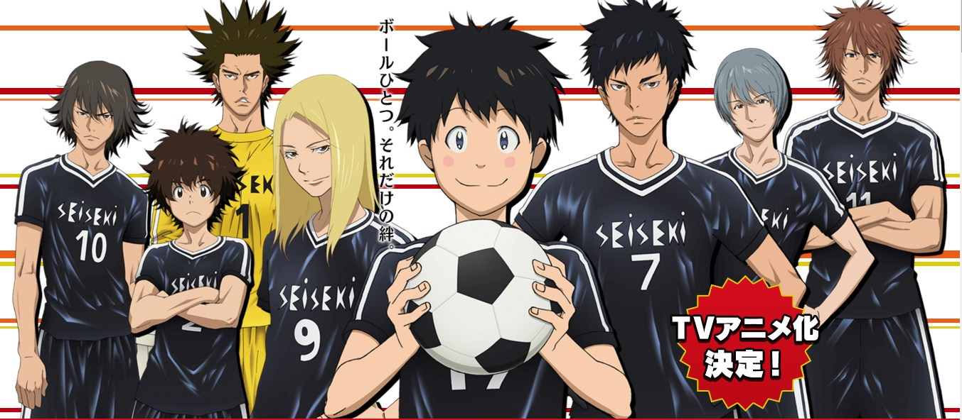 days_soccer_anime_wallpaper