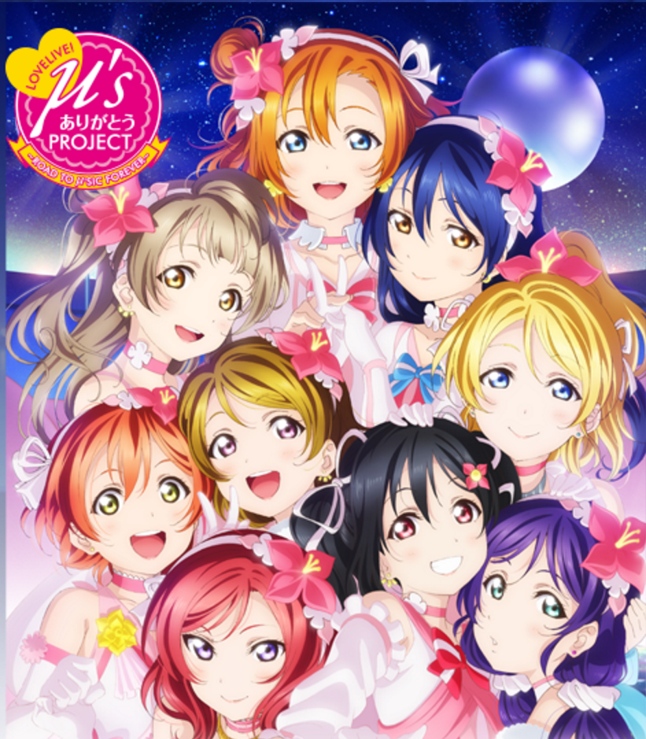 Final-LoveLive-Project4