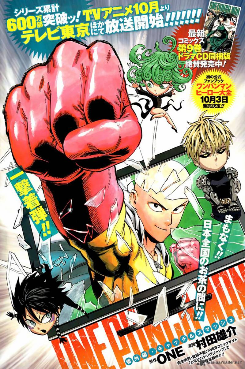 onepunch-man-6428539