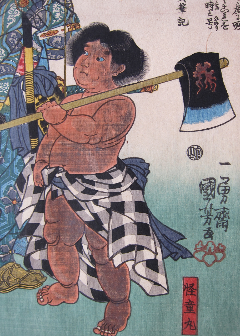 Kuniyoshi_100_Poets_Compared_Kaidomaru_detail