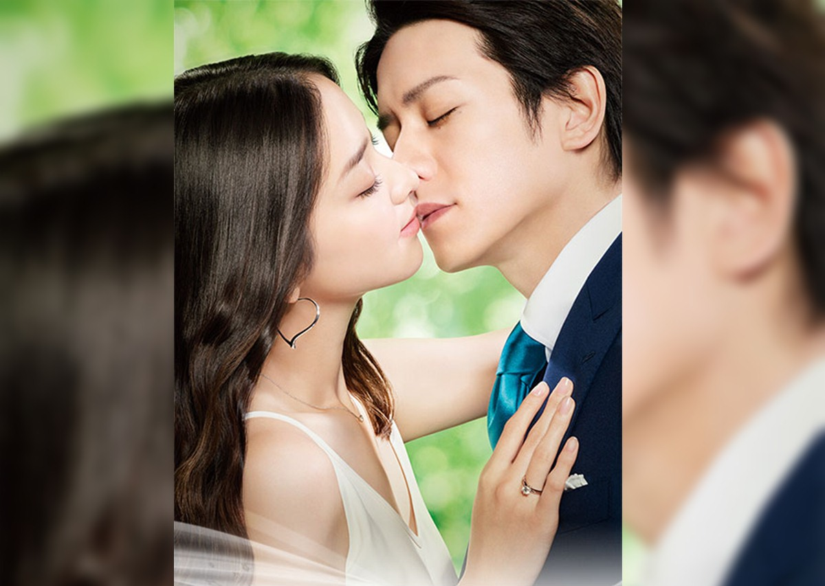 dating without marriage ost Marriage, not dating contents 1 details also known as: marriage without love / marriage without dating genre: romance, comedy marriage, not dating ost.