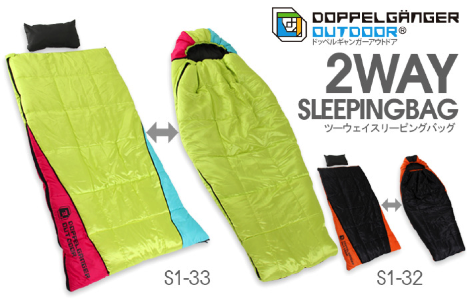 2 way sleeping bag