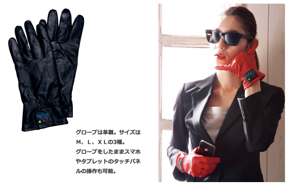 Hi-call Glove