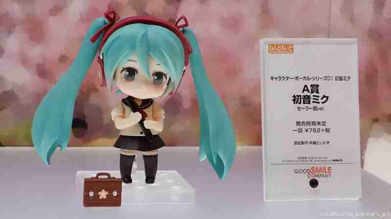 Chiby Hatsune On WONFES