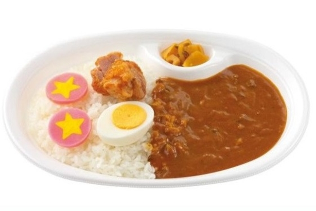 Aikatsu! Starlight Curry seharga 590 Yen