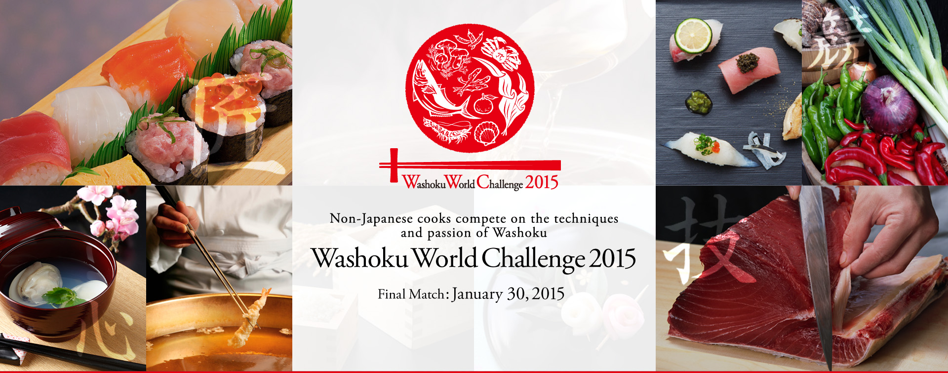 Washoku World Challange 2015