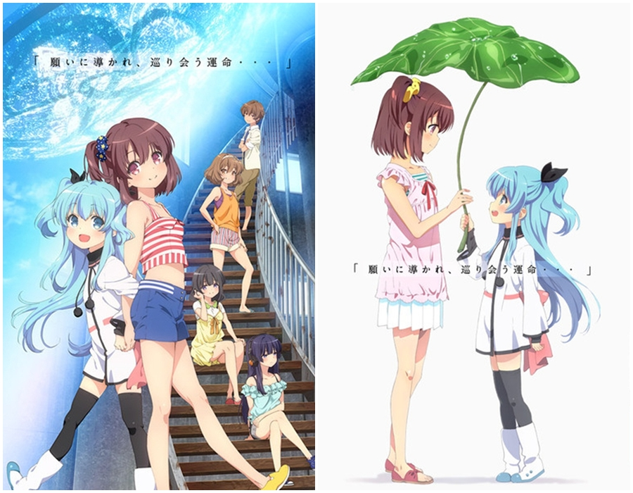 sora no method AN (5)