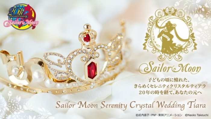 sailor moon wedding tiara (6)