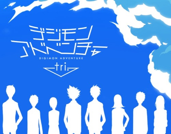 new digimon anime title