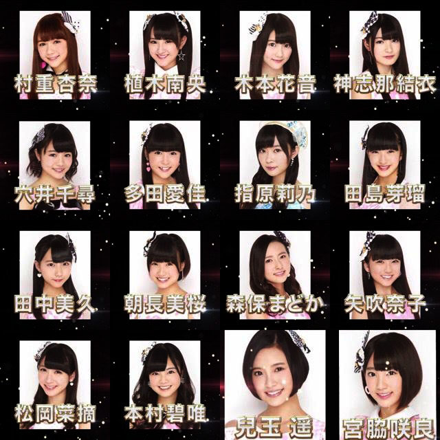 hkt48-12-seconds-selection