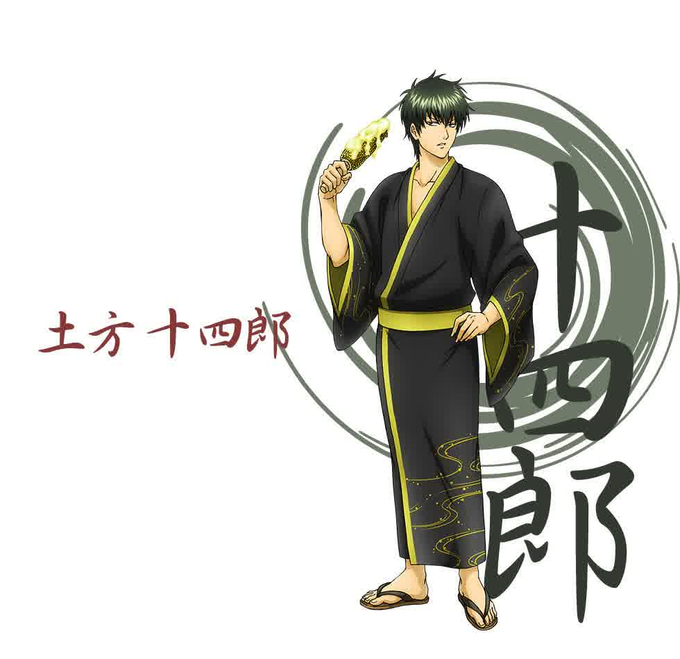 gintama new 2