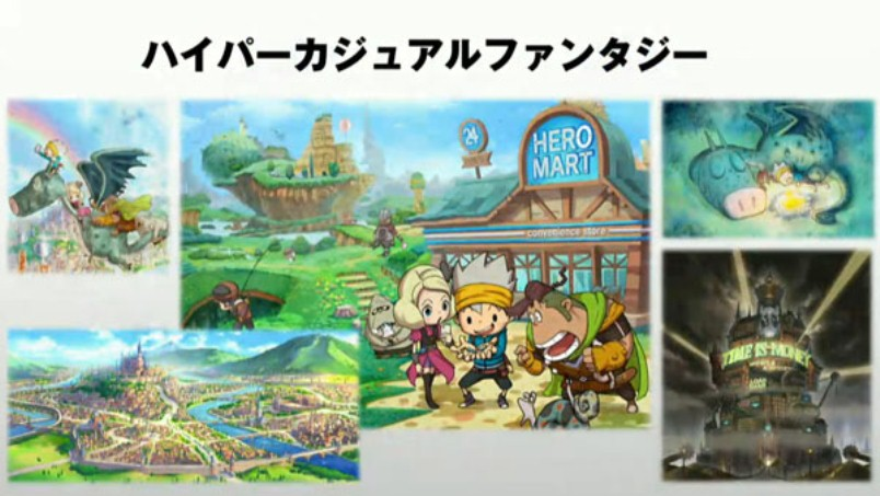 the snack world (4)