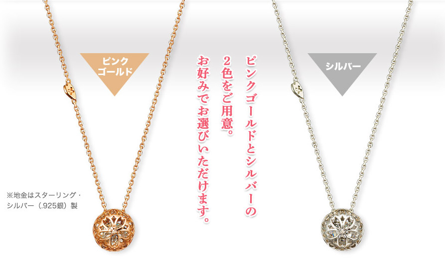 One Piece Pendant (4)