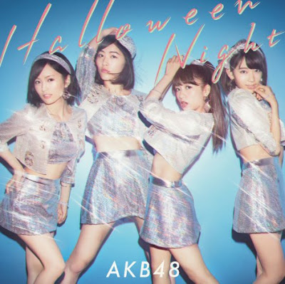 halloween-night-cover-limited-b