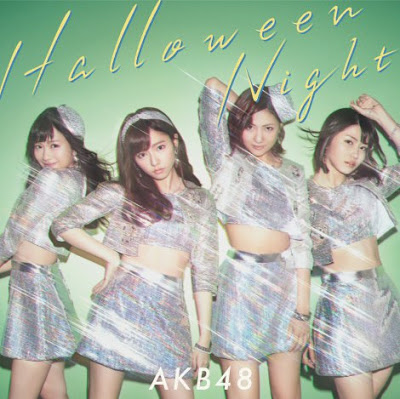 halloween-night-cover-limited-c
