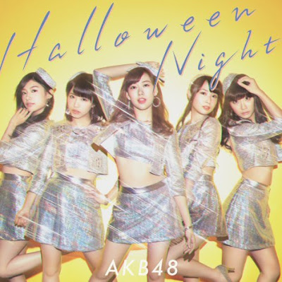 halloween-night-cover-limited-d