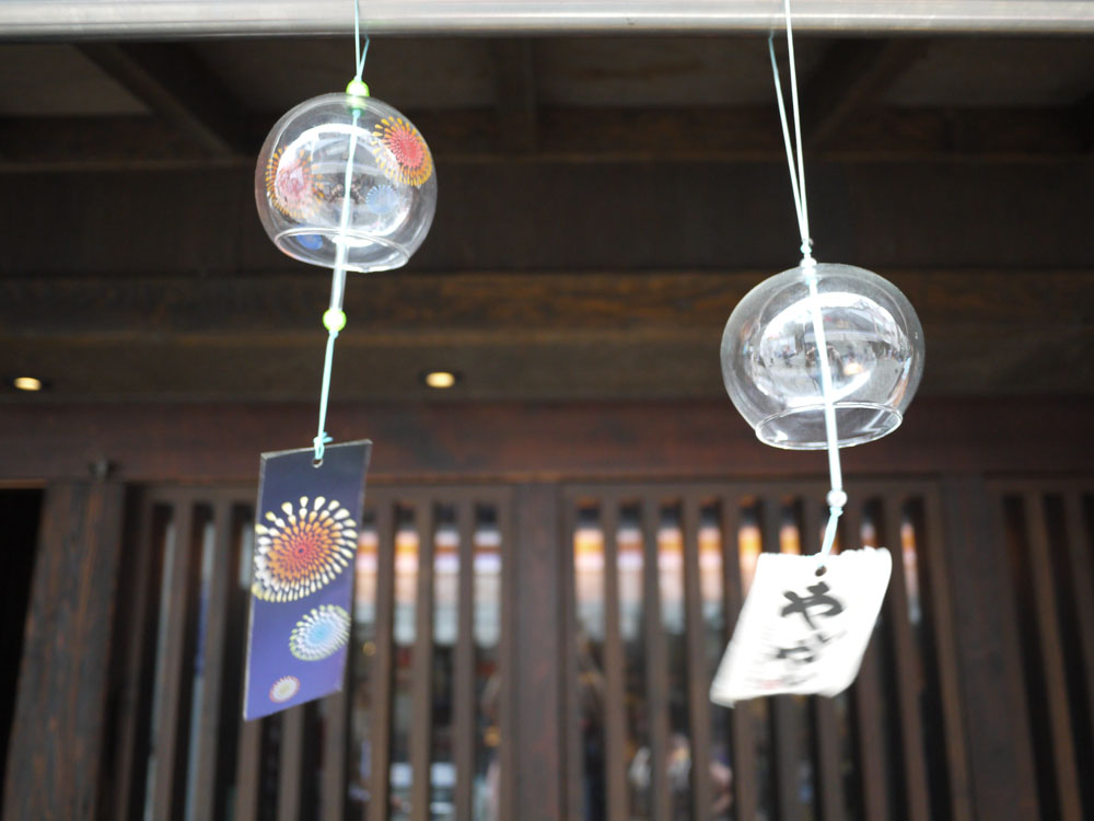 Fūrin/Wind Chime