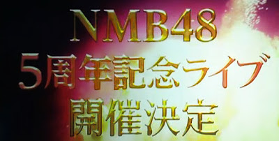 nmb48-5th-anniversary-live