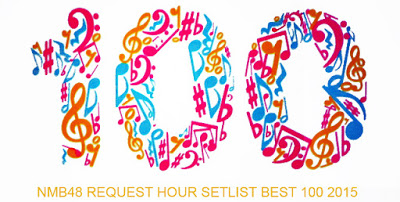 nmb48-request-hour-setlist-2015